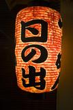 japanese lantern poster