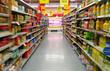 Leinwanddruck Bild - supermarchés