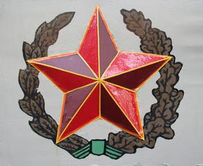 soviet military logo