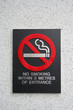 no smoking within 3 metres