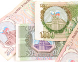 russian currency two poster