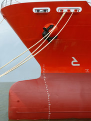 stock photo of a bow of a vessel