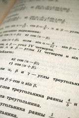 russian algebra textbook closeup