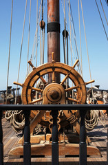ship's helm