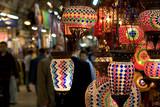 grand bazaar lamps poster