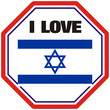 i love israel,