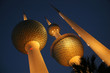 canvas print picture - kuwait towers