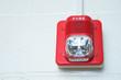 fire alarm - 1730145