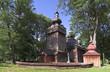 orthodox church - hanczowa - poland