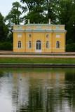 catherine lake palace poster
