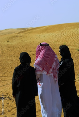 family from emirates in liwa