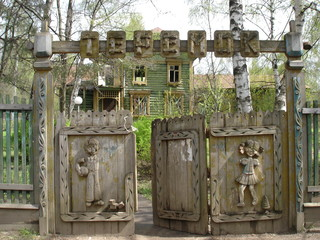 gate of kindgarten