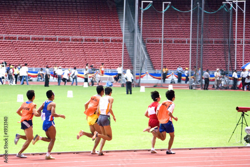 men's 1500 meters for blind persons