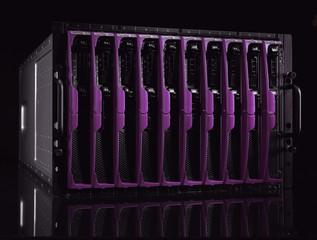 hi power computer server