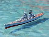 model warship   20589 poster