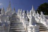 myanmar, mingun: white pagoda poster