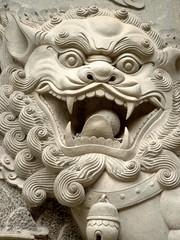 eijeriks chinese lion