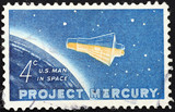project mercury stamp poster