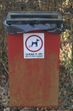 dog waste bin poster