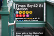 new york subway station - 2059165
