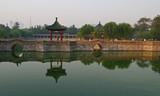 congtai park in handan, china poster