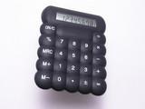 black rubber calculator 1 poster