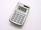 small solar calculator 2 poster