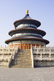 beijing temple of heaven poster