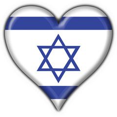 bottone cuore israeliano- israel button heart flag