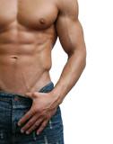 Męskie muskuły - 2175327