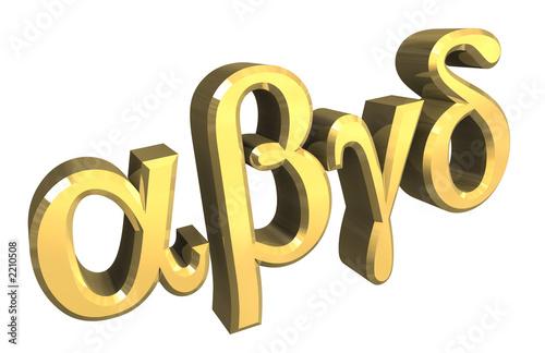 simbolo alfa beta gamma delta in oro