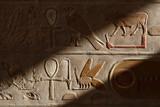 egyptian hieroglyphs poster