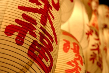 oriental lanterns at night