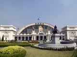 hua lampong station in bangkok poster