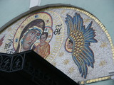 mosaic fresco of the mother of god poster