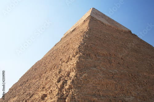 great pyramid in giza