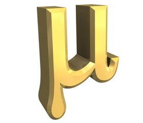 simbolo mu in oro a fondo bianco