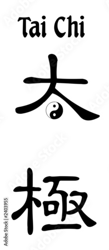 tai chi in chinese with yin yang symbol