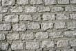 close up of an old cobblestone street.  makes a go