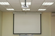 projection screen with overhead projector