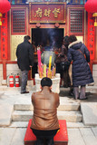 chinese new year celebrations and prayers (year of the pig). poster