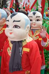 gamins chinois