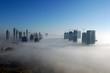 dubai in the fog