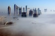 dubai in the fog