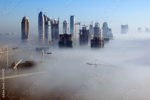 Aluminium Dubai dubai in the fog
