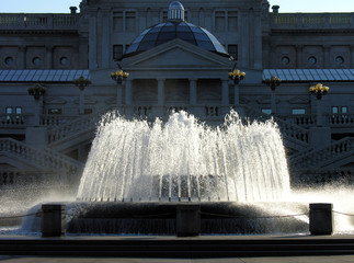 capitol fountain