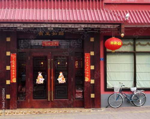 chinese restaurant - 2558126