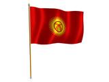 kyrgyz republic silk flag poster