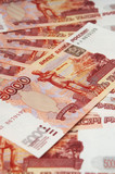 russian monetary denominations. advantage of 5000 roubles. poster