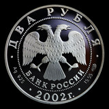modern silver russian the coins, two roubles. poster